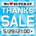 SUPER GT THANKS SALE第三弾