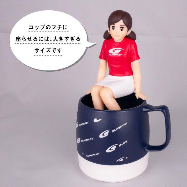 SUPER GT コップのフチ子+(ホワイト)