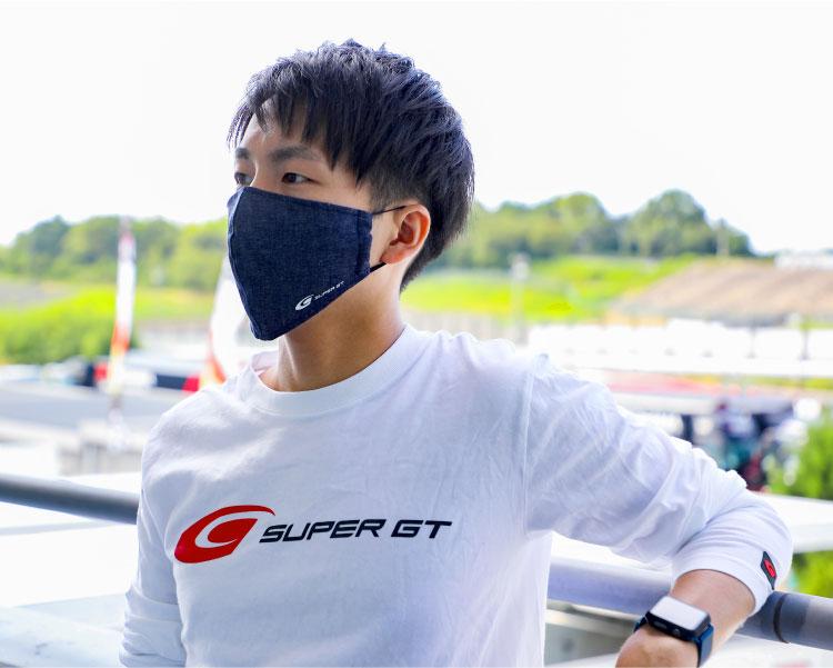 SUPER GTデニムマスク(ふつうサイズ)