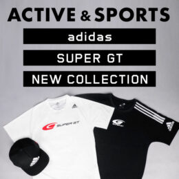 adidas SUPER GT NEW COLLECTION