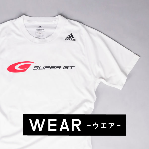 adidas SUPER GT NEW COLLECTION_ウェア
