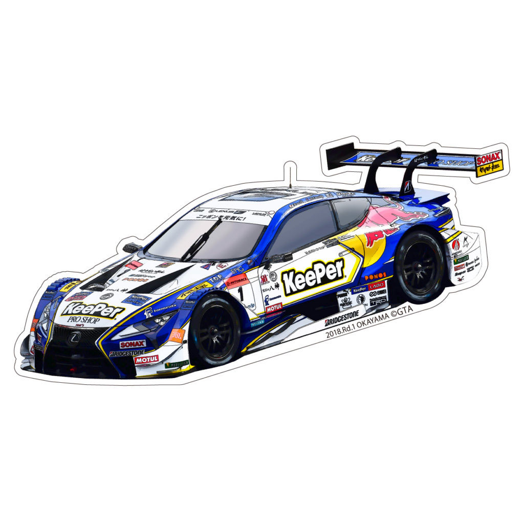 2018 SUPER GT  GT 500 ステッカーセット(#1) KeePer TOM'S LC500