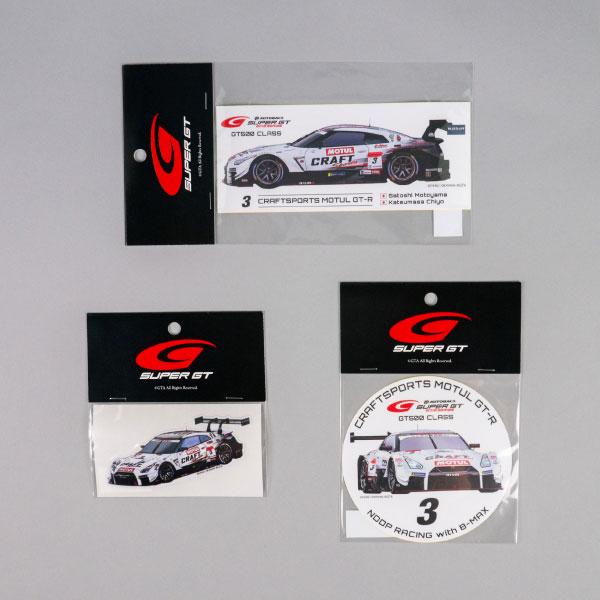 2018 SUPER GT  GT 500 ステッカーセット(#3) CRAFTSPORTS MOTUL GT-R