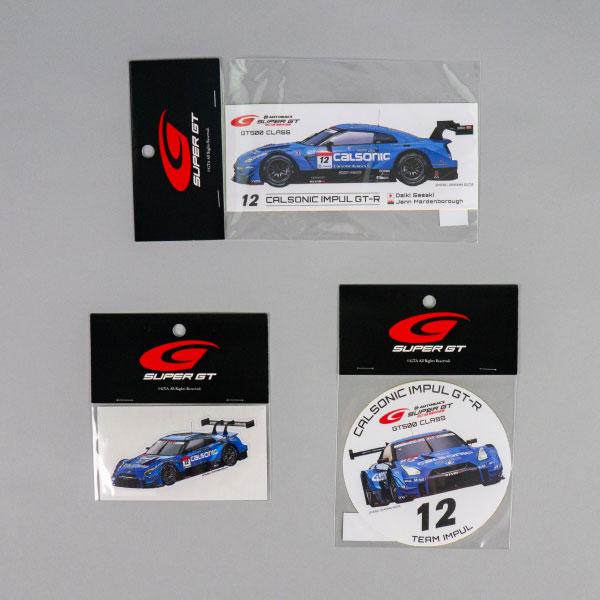 2018 SUPER GT  GT 500 ステッカーセット(#12) カルソニック IMPUL GT-R