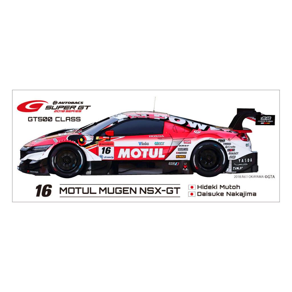 2018 SUPER GT  GT 500 ステッカーセット(#16) MOTUL MUGEN NSX-GT
