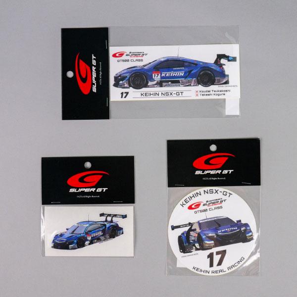 2018 SUPER GT  GT 500 ステッカーセット(#17) KEIHIN NSX-GT
