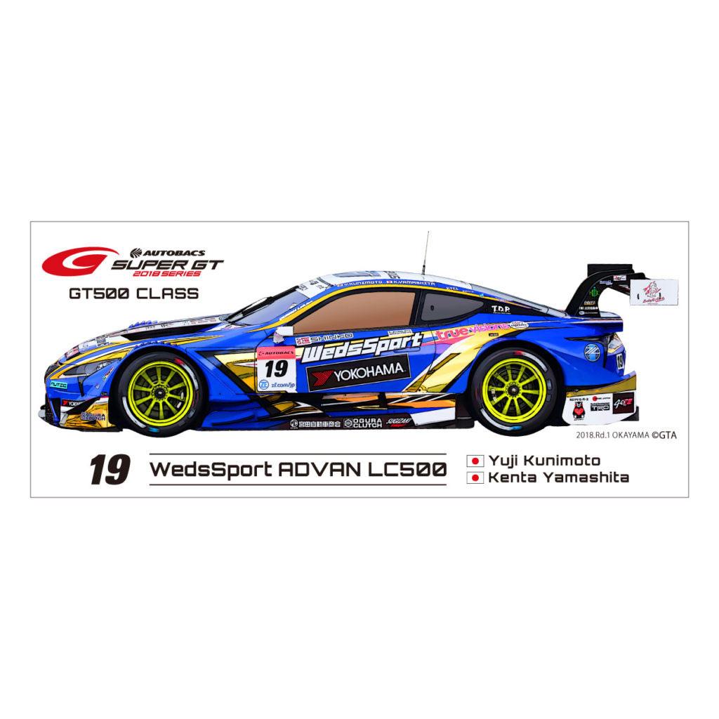 2018 SUPER GT  GT 500 ステッカーセット(#19) WedsSport ADVAN LC500