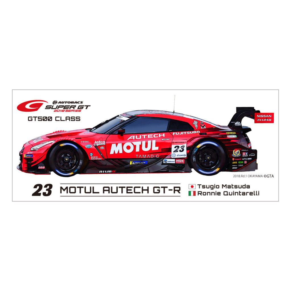 2018 SUPER GT  GT 500 ステッカーセット(#23) MOTUL AUTECH GT-R