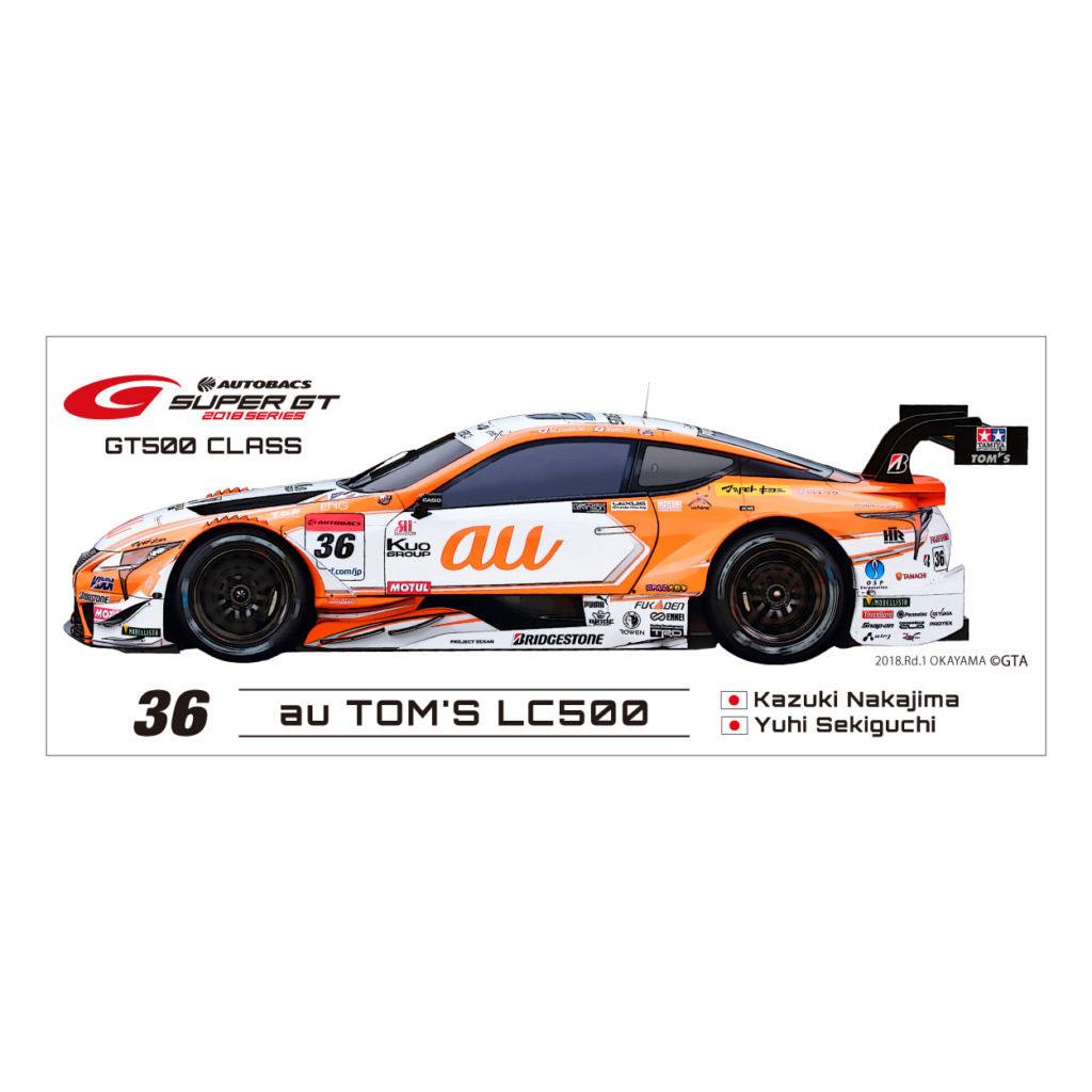 2018 SUPER GT  GT 500 ステッカーセット(#36) au TOM'S LC500