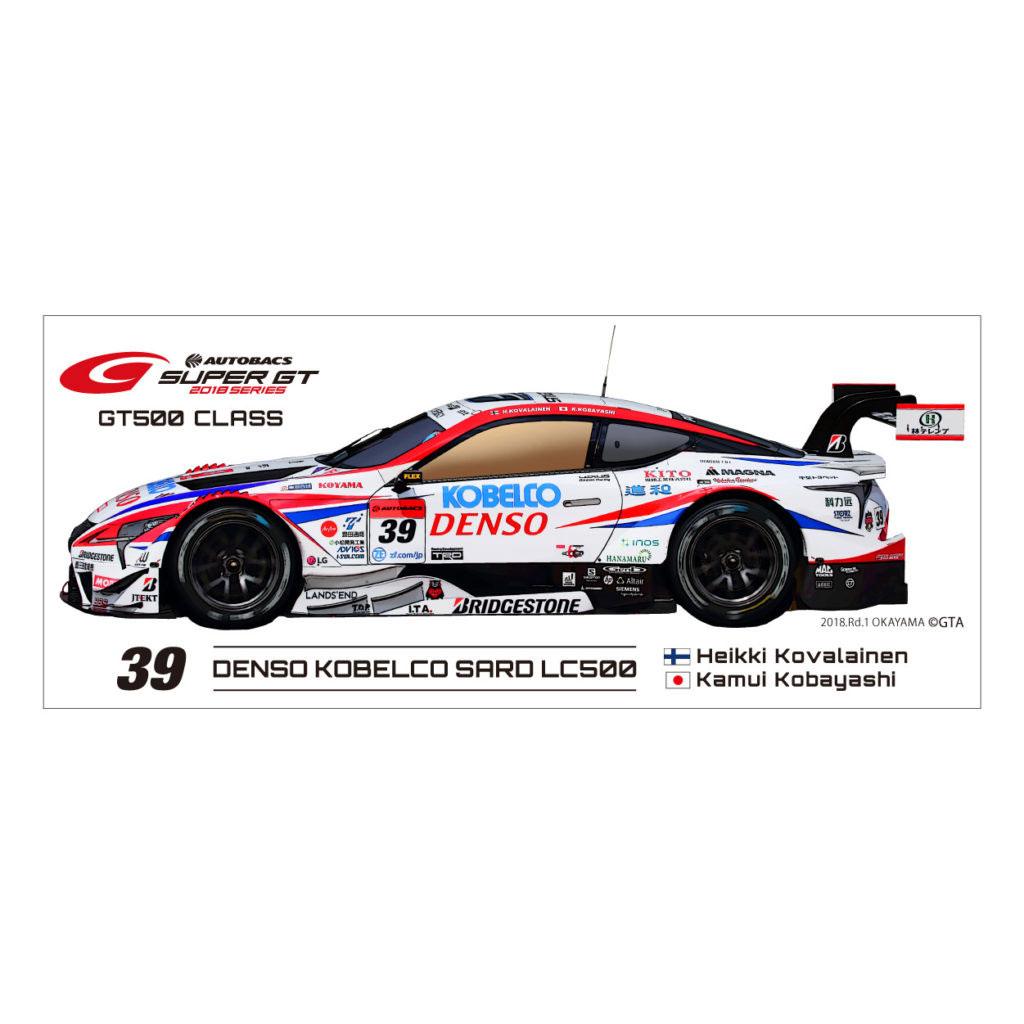 2018 SUPER GT  GT 500 ステッカーセット(#39) DENSO KOBELCO SARD LC500