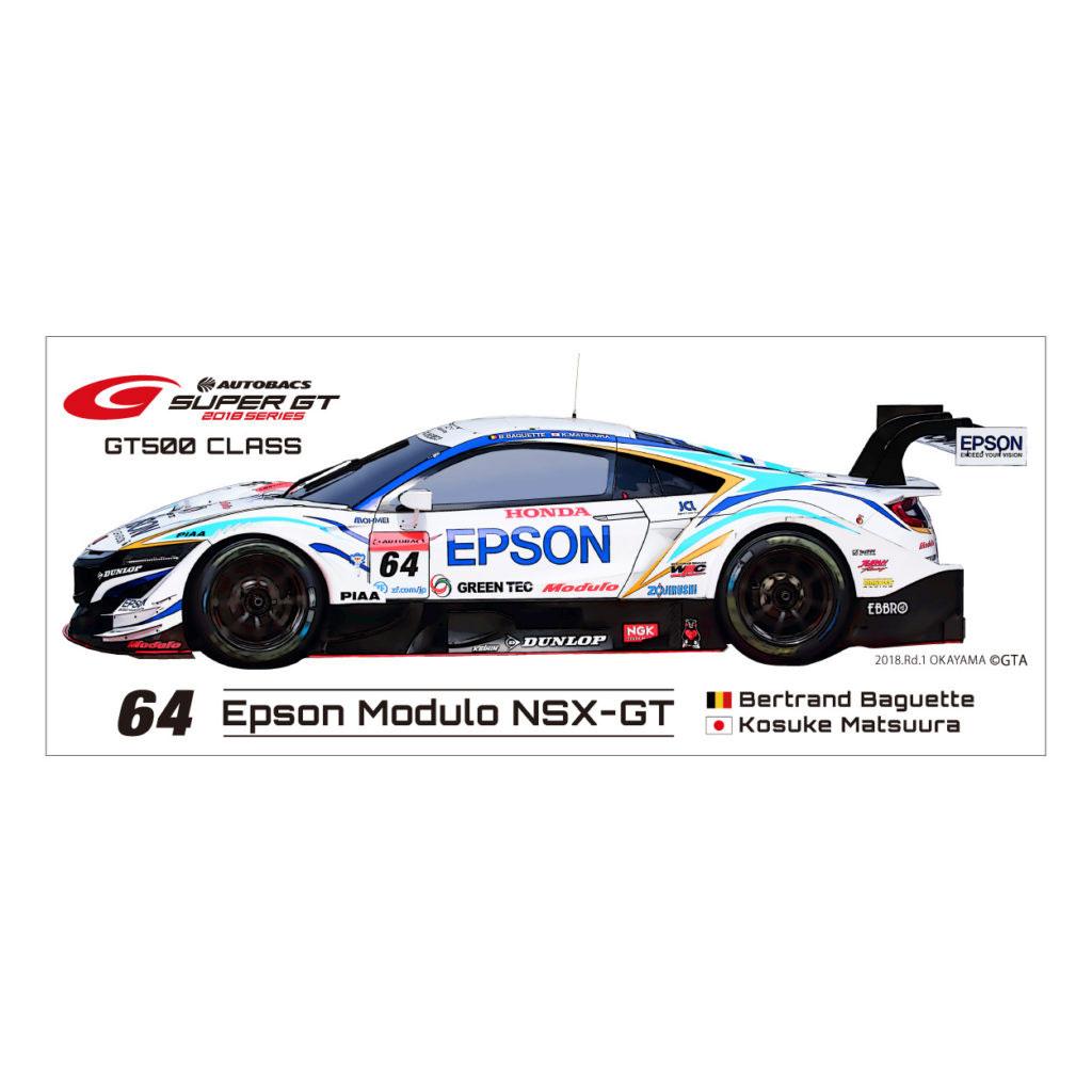 2018 SUPER GT  GT 500 ステッカーセット(#64) Epson Modulo NSX-GT