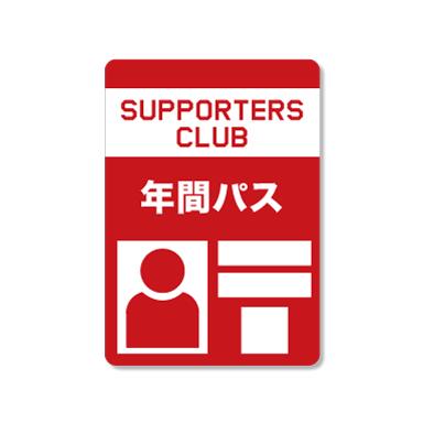 2021 SUPER GT年間パス(駐車券購入権利付)