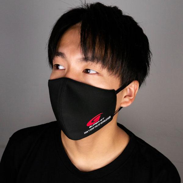 SUPER GTマスク(Mサイズ)