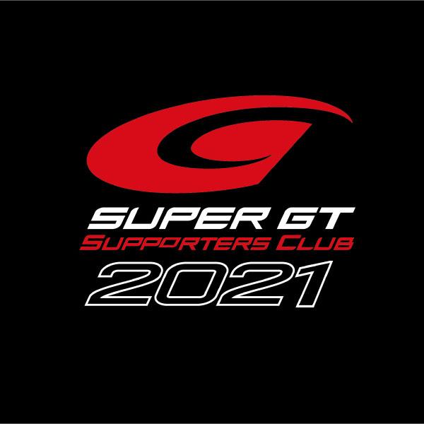 【SC会員限定販売】プルオーバーパーカー2021(Lサイズ)