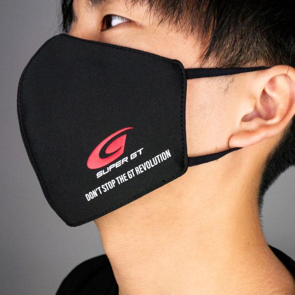 SUPER GTマスク(Lサイズ)