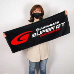 2021 SUPER GTシリーズロゴ スポーツタオル